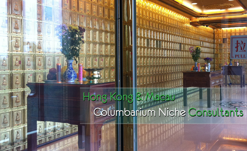 "|<span id=""arttitle"">China/ Hong Kong/ Macau Columbarium Niches. Want more info? Please call <a href=""tel:81033800""><span id=""artlink""> 81033800</span></a></span>"